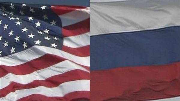 【速報】アメリカ、ロシアとの「軍縮条約」破棄を発表!!!!!のサムネイル画像