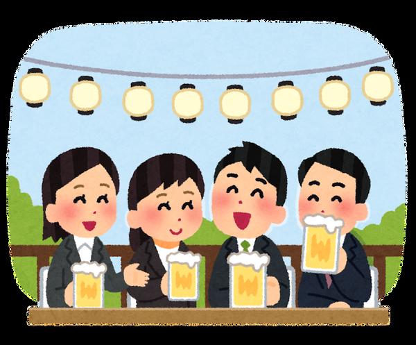 party_beer_garden_suit_day