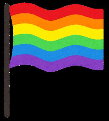 """【速報】災害時、避難所でも""""LGBT配慮""""へ!!!方針が決定wwwwwのサムネイル画像"""