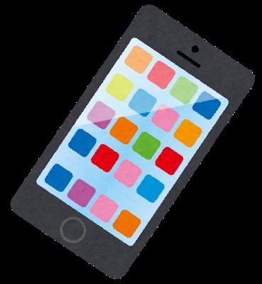 """【緊急】iPhone12の """"デザイン予想"""" クソワロタwwwww(画像あり)のサムネイル画像"""