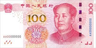 【緊急悲報】中国人民元、ガチでヤバいことにwwwwwwwwwwwwwwwwwwwのサムネイル画像