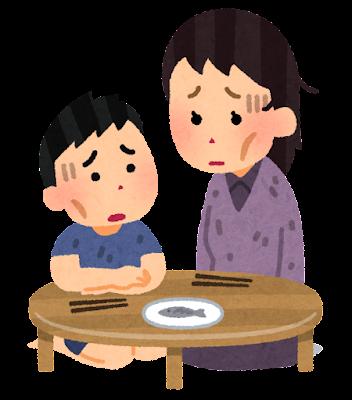 【悲報】預金残高1円のシンママ、咽び泣くwwwwwwwwwwwww