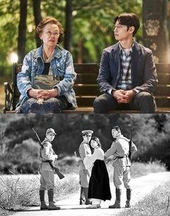 【愕然】慰安婦を題材にした韓国映画のセリフwwwwwwwwwwwwwwwwwwwwwのサムネイル画像