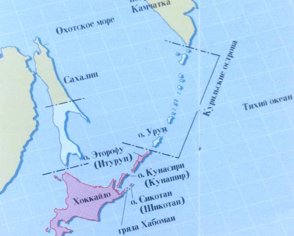 【北方領土】「引き渡しには賛成?」→ ロシアで世論調査した結果が・・・・・のサムネイル画像