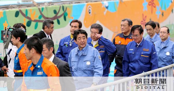 【速報】安倍首相、大阪地震の被災地を視察。ブロック塀倒壊の現場にも・・・のサムネイル画像