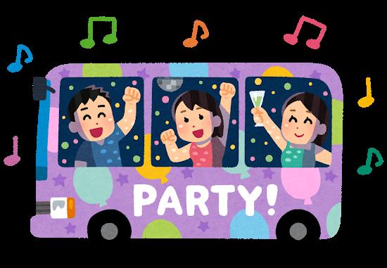 dance_party_bus (2)