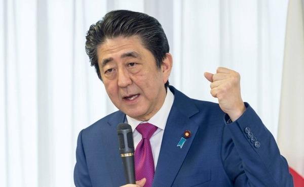 【驚愕】安倍首相が「ノーベル平和賞」に推薦した人物wwwこれマジかよwwwwwwwwwwwwwwwwwwwのサムネイル画像