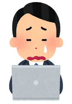 computer_businessman3_cry (2)