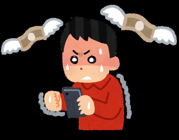 【絶句】ソシャゲ廃人になった30代男性(年収100万円未満)の末路・・・ヤバすぎ・・・・・のサムネイル画像