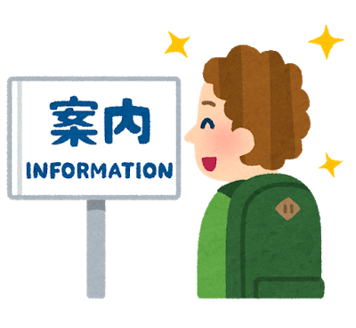 kanban_gaikokujin_happy