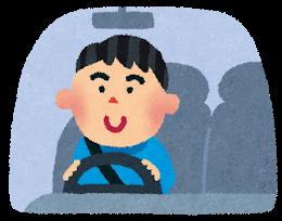 【衝撃】松本人志さん「芸能人は運転するな」に猛反発へ!!!→ その内容がwwwwwwwwwwwのサムネイル画像