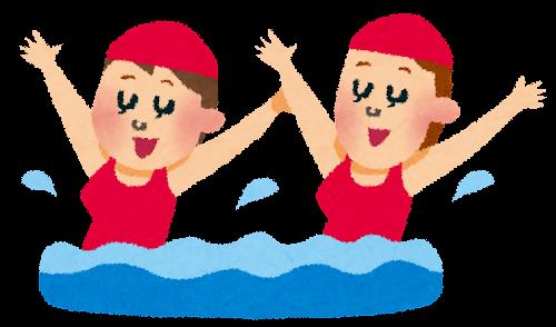 【お手柄】元シンクロ選手の主婦、海水浴場で大活躍!!!これはかっけぇ・・・・・のサムネイル画像
