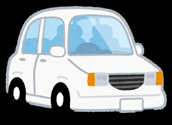 """【画像】トヨタ、新しい""""ロゴ""""を発表!!!!!のサムネイル画像"""