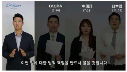 """【陰湿】韓国、ロナウドへの""""抗議動画""""を4ヵ国語で公開(日本語あり)wwwwwwwwwwwwwwwwwwwwwwwのサムネイル画像"""