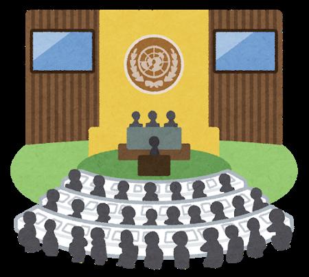 【緊急】 国 連、絶 体 絶 命 の ピ ン チ !!!!!のサムネイル画像