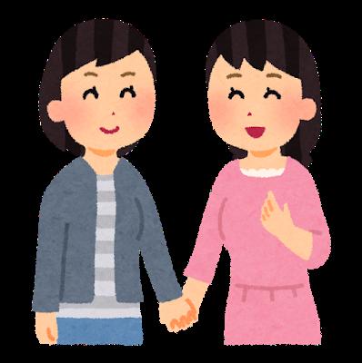 """【唖然】仙台放送、LGBTの""""報道""""を謝罪へ!!!→その理由が・・・・・のサムネイル画像"""