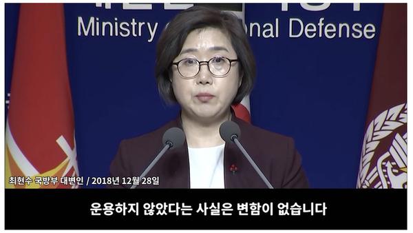 【速報】韓国国防省、日本を牽制wwwwwwwwwwwwwwwwwwwwwのサムネイル画像