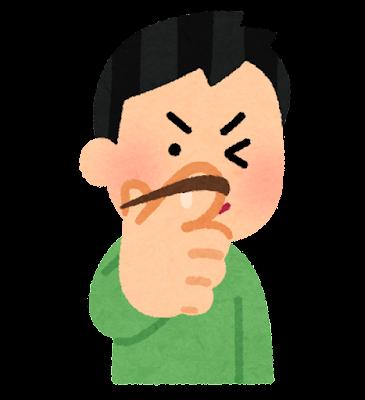 toy_wagomu_pistol