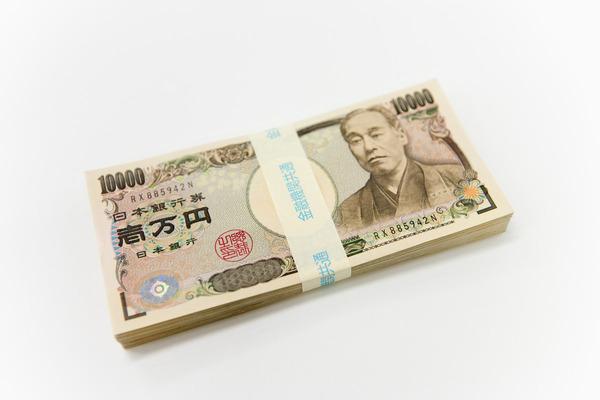 【驚愕】15歳女子高生、とんでもない方法で100万円を盗んでしまう・・・・・のサムネイル画像