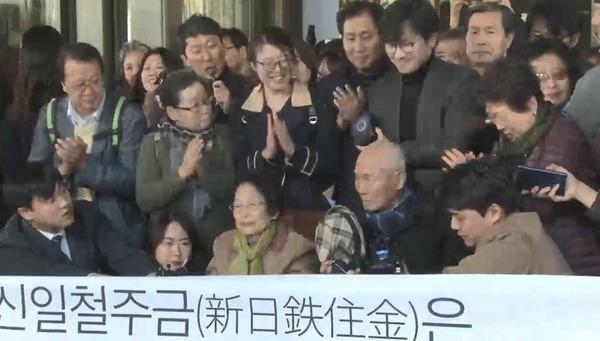 【徴用工問題】日韓、「最悪のシナリオ」がこちらwwwwwwwwwwwwwwwwwwwwwのサムネイル画像