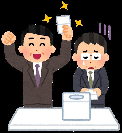 【悲報】敦賀気比・笠島が巨人の指名を拒否した理由wwwwwwwwwww