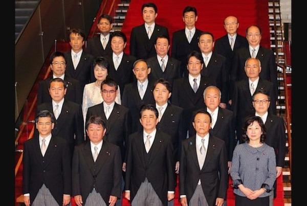 【悲報】内閣支持率、発足以来「最低」を記録してしまう・・・のサムネイル画像