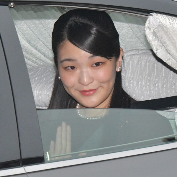 【衝撃】眞子さま、小室さんとの結婚で「一時金を辞退」かwwwwwwwwwwwwwwwwwwwのサムネイル画像