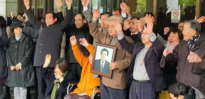 【韓国】他の日本企業にも「賠償判決」へ!!!→ その数がwwwwwwwのサムネイル画像