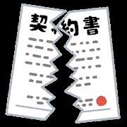 """【悲報】日本さん、""""あの国"""" にたかられてしまう・・・・・のサムネイル画像"""