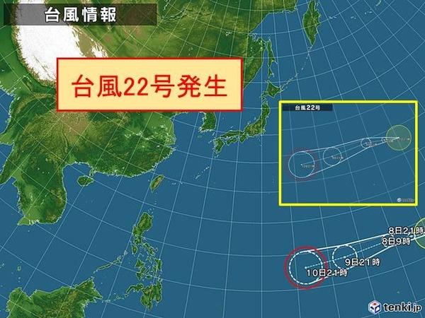 【悲報】台風22号が接近中!→ その内容が・・・・のサムネイル画像