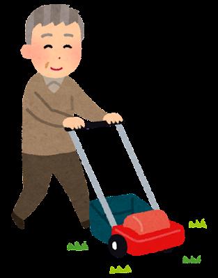 【凄絶】芝刈り機がうるさいと苦情を入れた男性の末路・・・エグすぎる・・・・・のサムネイル画像