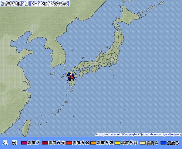 【速報】九州地方で強い地震!!!→ 各地の震度がコチラ・・・・・のサムネイル画像