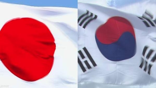 【悲報】韓国・徴用工、国連に泣きつくwwwwwwwwwwwwwwwwwwwwwのサムネイル画像