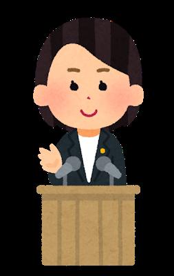【訃報】自民党・宮川典子衆院議員が死去 40歳のサムネイル画像