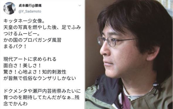 【悲報】エヴァンゲリオン作者に韓国のファンがブチギレた結果wwwwwwwwwwwwwwwwwwwww