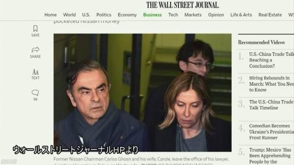"""【悲報】ゴーン妻、日本で""""と ん で も な い 扱いをされた"""" と訴えるwwwwwwwwwwwwwwwwwwwwwのサムネイル画像"""