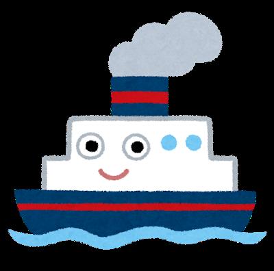 【速報】新型コロナ、クルーズ船で新たに「57人」感染!!!!!!!のサムネイル画像