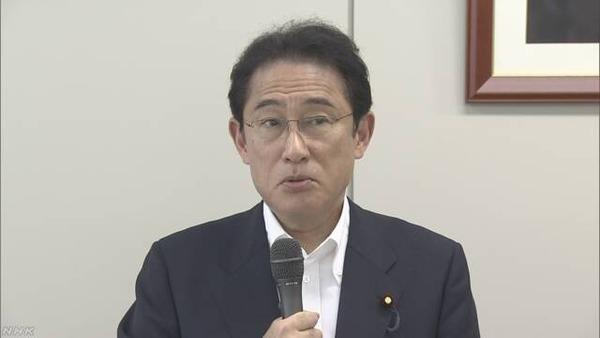 【速報】自民党総裁選、岸田文雄政調会長が立候補見送りへ!!!!!のサムネイル画像