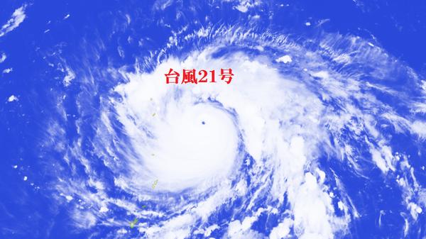 【悲報】台風21号の「勢力」がガチで異常な件wwwwwwwwwwwwwwwwのサムネイル画像