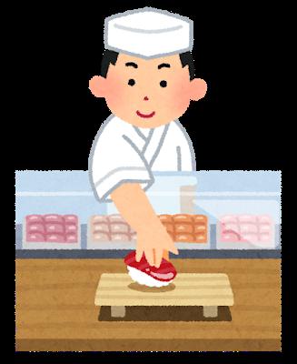 【寿司】ハードボイルド「江戸前鮨」の食べ方wwwwwのサムネイル画像