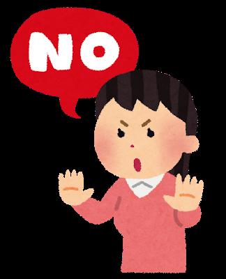 """【悲報】日本政府の""""支援""""、現地に拒否られるwwwwwwのサムネイル画像"""