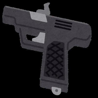 starter_starting_pistol
