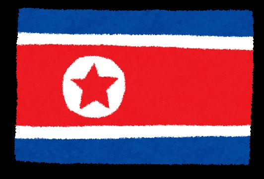 North-Korea (1)