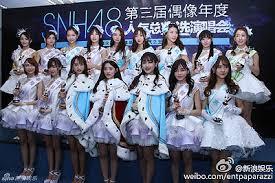 【画像】中国美少女ランキング2018発表キタ━━━━(゚∀゚)━━━━!!!!!!!!!!!!!のサムネイル画像