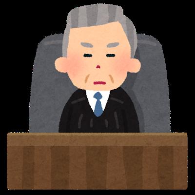 【悲報】孫正義さん提訴されるwwwwwのサムネイル画像