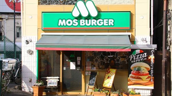 【悲報】モスバーガーの末路wwwwwwwwwwwwwwwwwwwのサムネイル画像