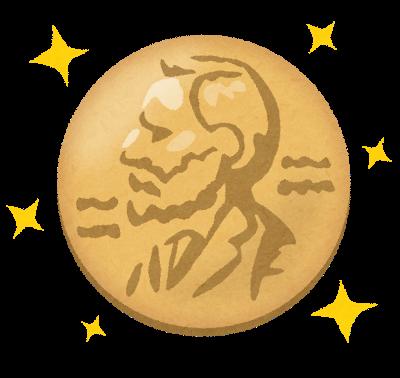 "【速報】ノーベル平和賞候補の ""面々"" がコチラwwwwwwwwwwwwwww"
