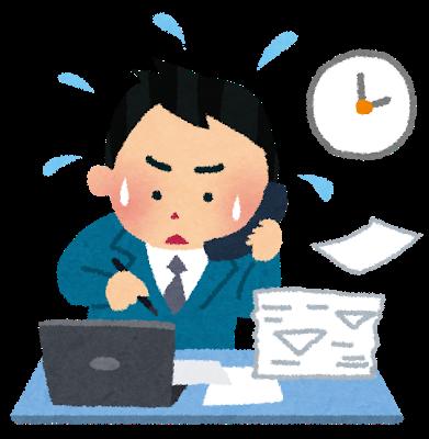 【緊急】若手キャリア官僚の現在、ヤバすぎる…!!!!!!!のサムネイル画像