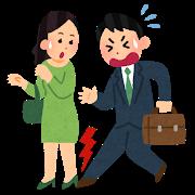 """【衝撃】芸人さん、女性に踏まれて """"とんでもないこと"""" になってしまう・・・・・のサムネイル画像"""