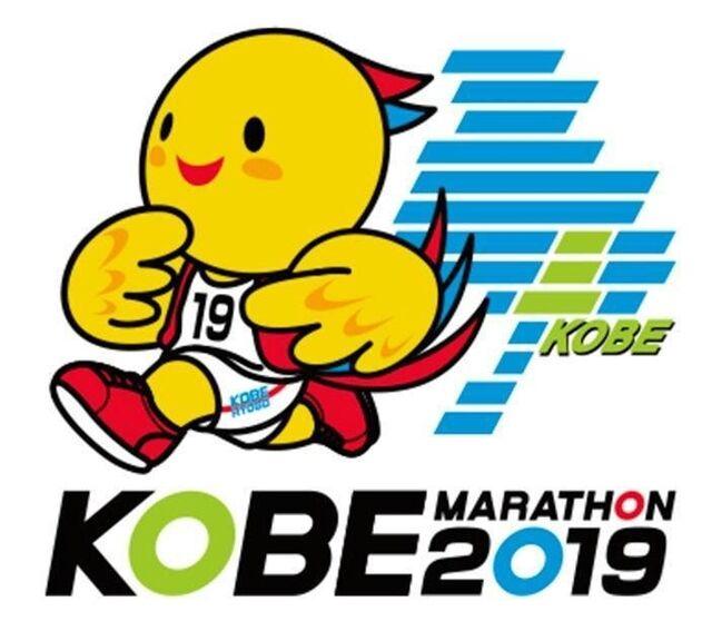 【悲報】神戸マラソン、とんでもないことになるwwwwwのサムネイル画像